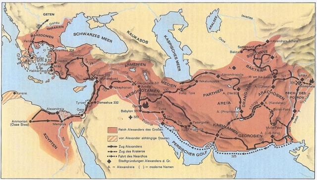 Die Feldzüge Alexanders des Großen (dtv Weltatlas, Bd. 1 - 2004, S. 64)