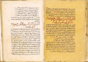 1001 Nacht in A. Gallands Handschrift in der Bibliotheque national de France (Quelle: Wikicommons)