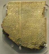 XI. Tafel des Gilgamesch-Epos in Keilschrift (Quelle: Wikicommons)